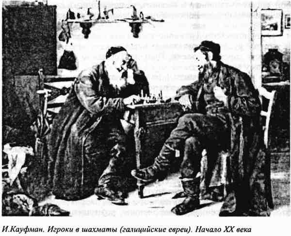Карикатура еврей член пейсы очки