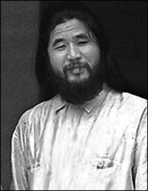 essay on aum shinrikyo Michael perez 1 anthropology of violence max kirsch final paper 4/24/09 media sensationalism and scholar intellectualism of aum shinrikyo gas attack mass media tends to sensationalize and highlight bizarre aspects of violent events.