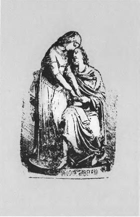 Элоиза и Абеляр