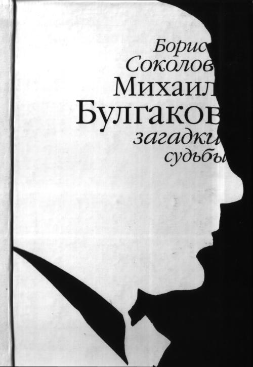 Обложка корреспондент евгений лямин биография