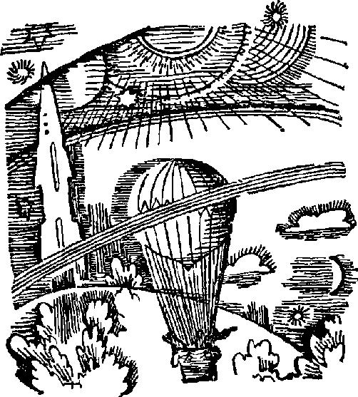 Судьба предвидений Жюля Верна