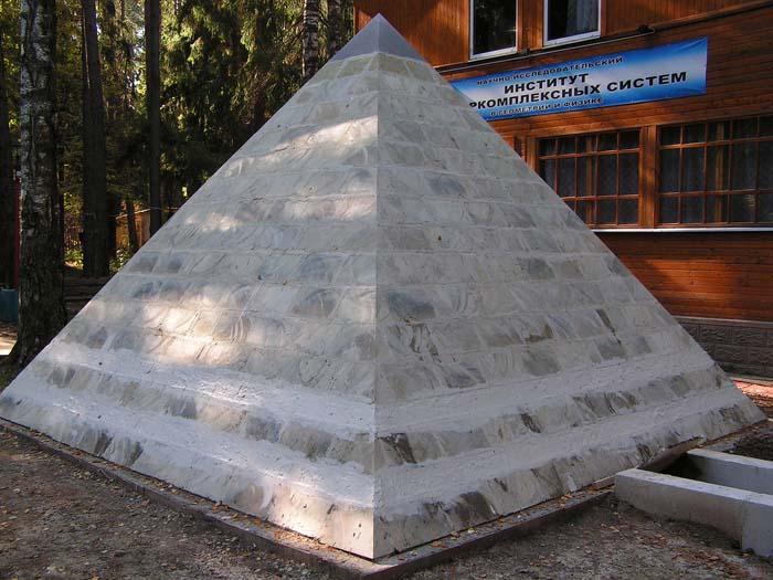 Пирамиды: загадки строительства и назначения