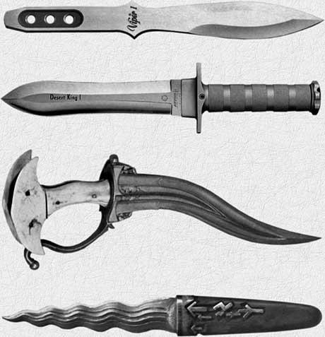 Твой нож
