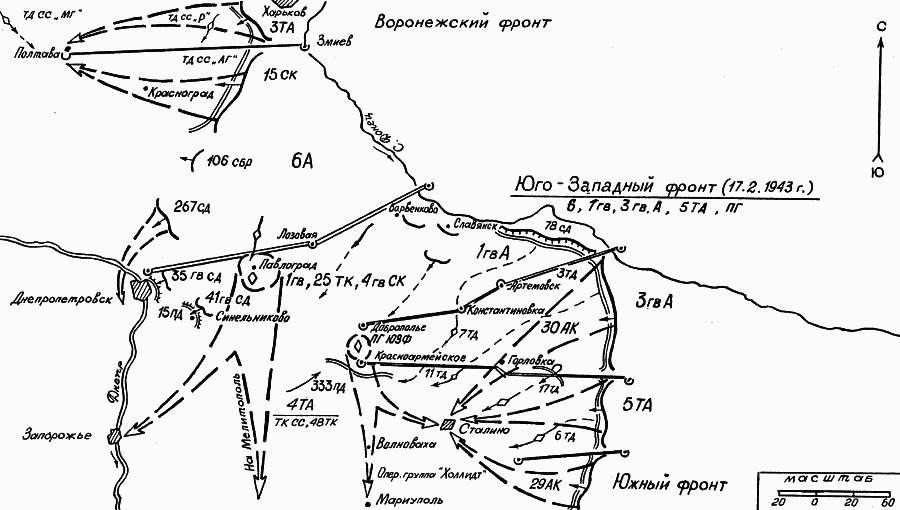 karta-shema-boya-golaya-dolina