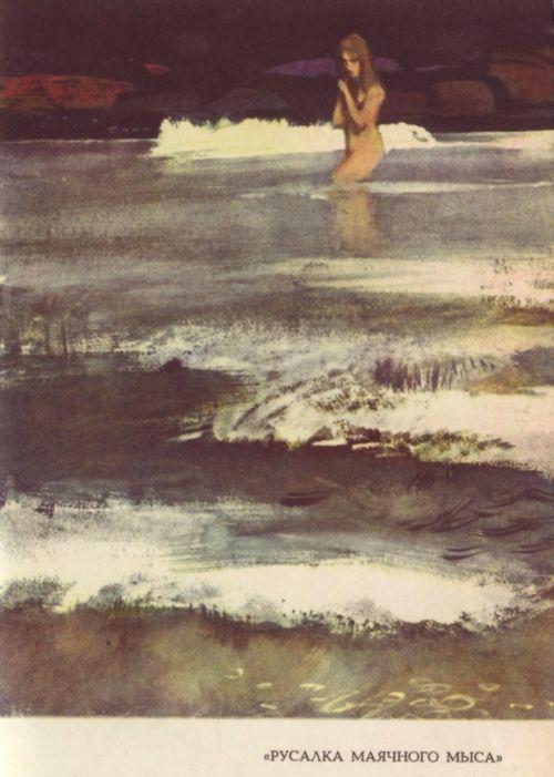 Фрэнсис Брет Гарт. Собрание сочинений в шести томах. Том 6