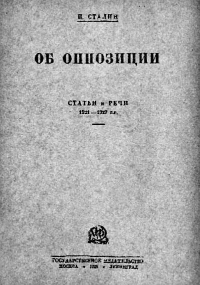read literature of