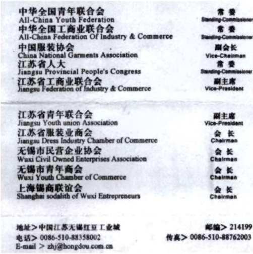 Партия. Тайный мир коммунистических властителей Китая