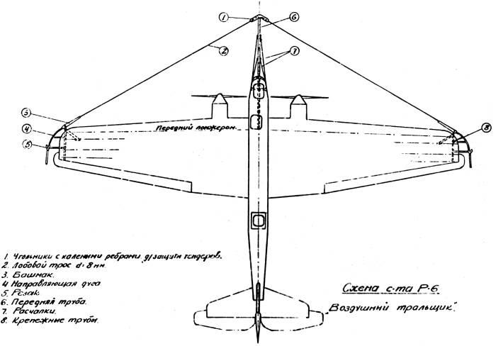 Схема самолета «Воздушный