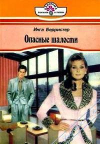 book Офисные
