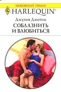 avtobuse-pokazala-devchonki-soblaznyayut-svoimi-prelestyami-ne-skrivaya-ih