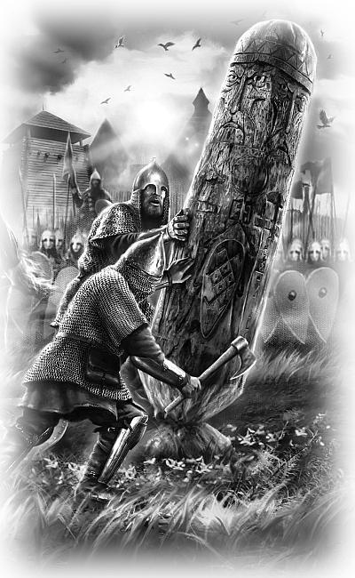 Книга Кровавое Крещение «огнем и мечом»