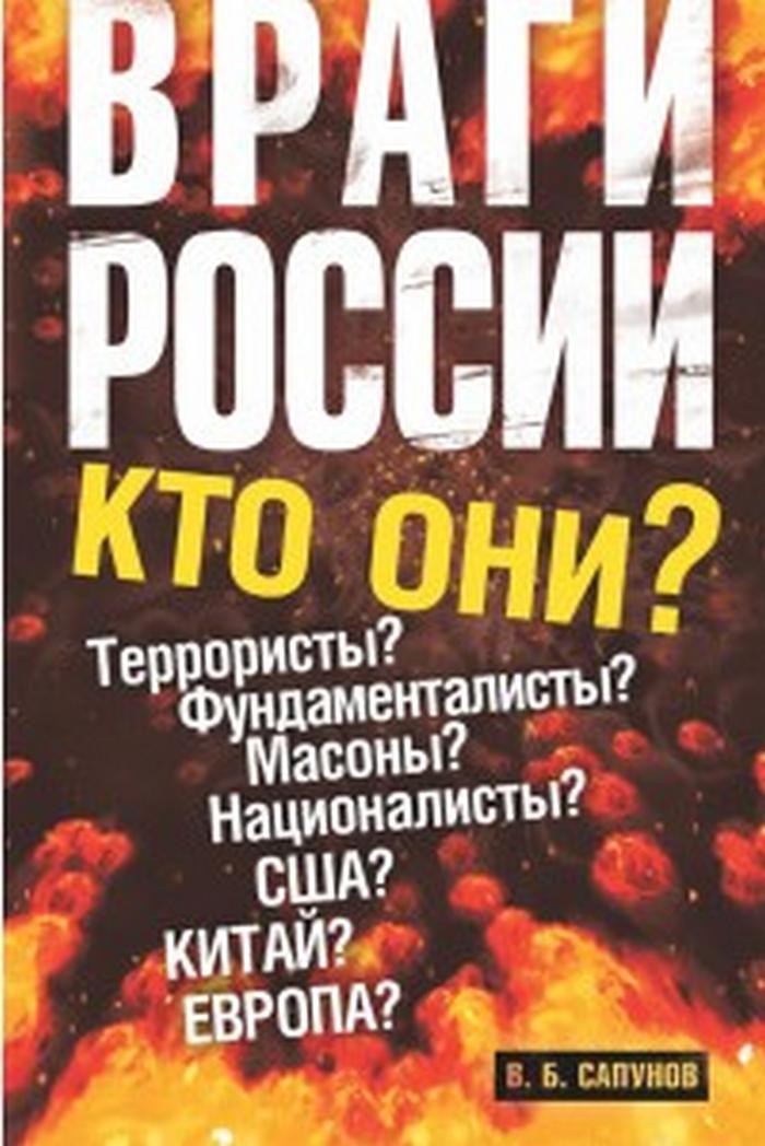 pdf Globalizing Democracy and