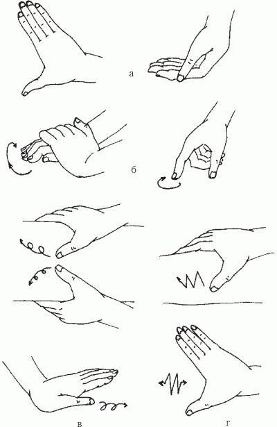и оздоровительный массаж