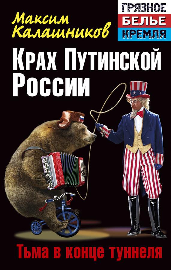"""США направляют ракетный эсминец в Черное море для """"поддержки партнеров на фоне продолжающейся интервенции РФ"""" - Цензор.НЕТ 9317"""