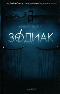 Мастера меча онлайн манга читать онлайн на русском языке