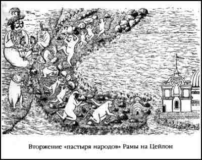 Тайная история мира
