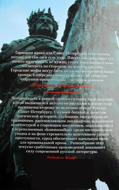 lizhut-prochitat-obyavlenie-komu-nuzhno-lizat-pizdu-v-s-peterburge-nastoyashey-russkoy-krasavitsey