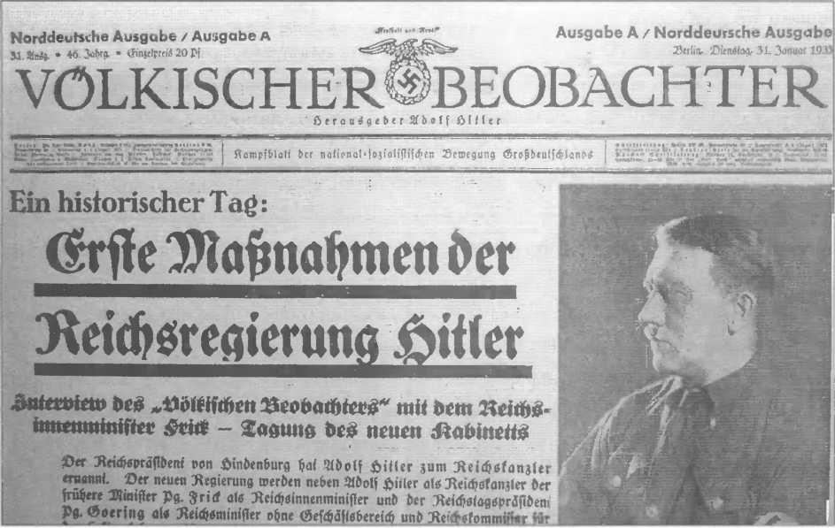 Оккультные тайны третьего рейха. Темные силы, освобожденные нацистами