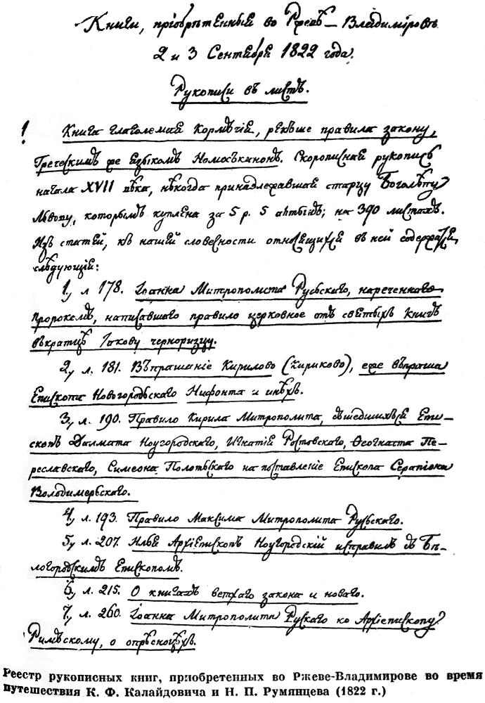 Судебник Казимира 1468 Реферат