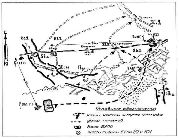 Схема участка, где погибли