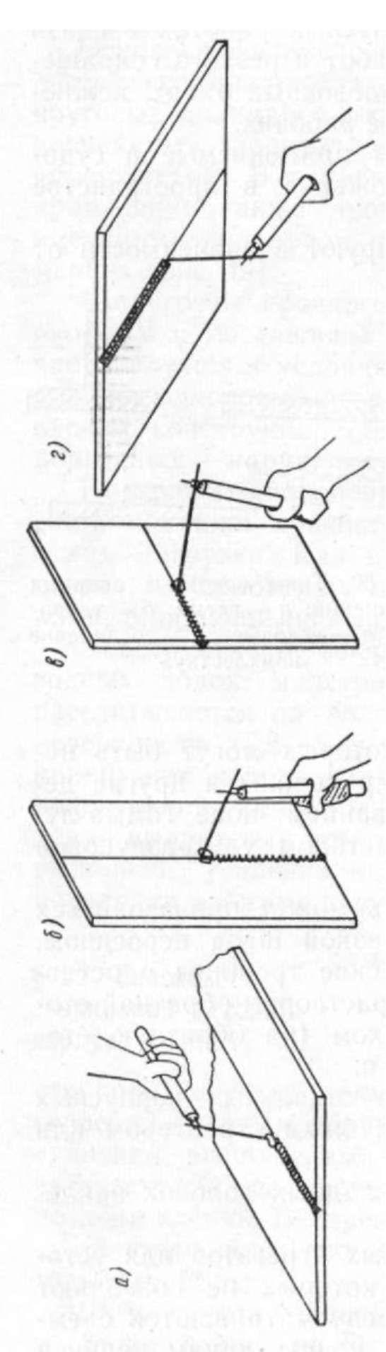 конструктивный мидель шпангоут сухогруза схема