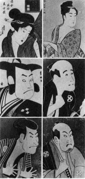 Японское наставление по сексу фото 343-885