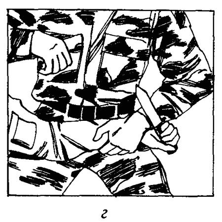 Специальный армейский рукопашный бой. Часть 3 Главы 13, 14