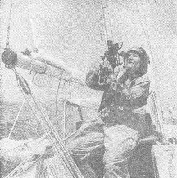 Клапан Спитца-Хольтера