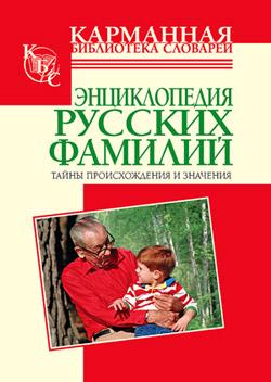 Лилия Журкина - Кино-Театр РУ