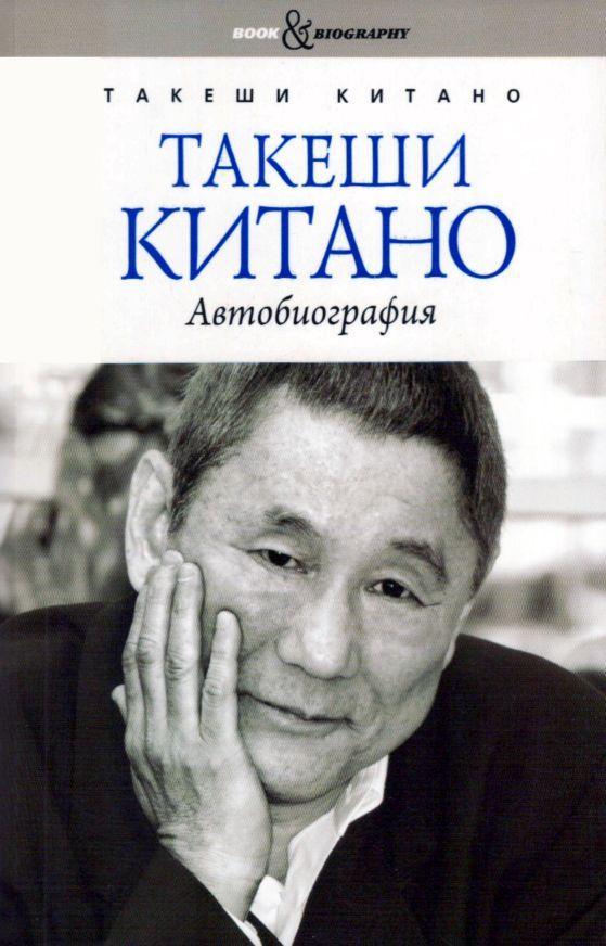 Район Китано-тё