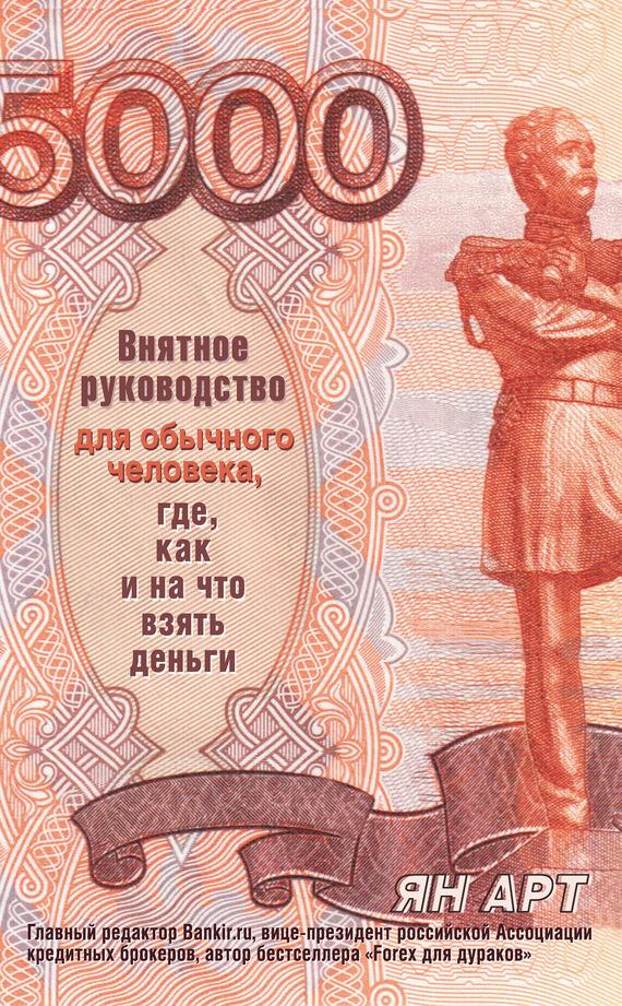 Автоломбард в Тюмени