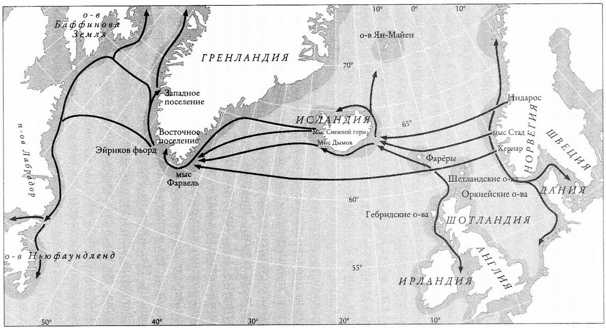 Схема деревни викингов