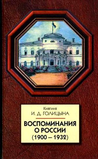 ebook Основы агротехники цитрусовых