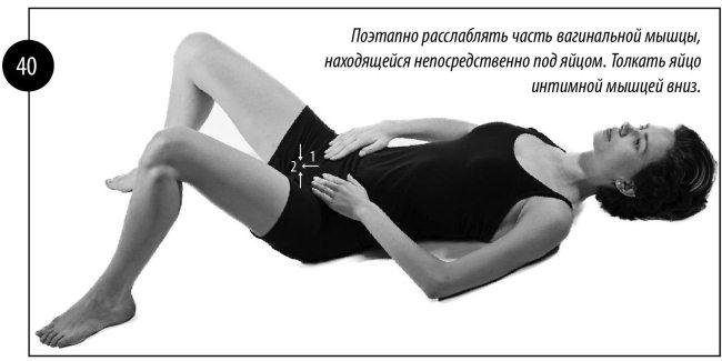 intimnie-uprazhneniya-kartinki