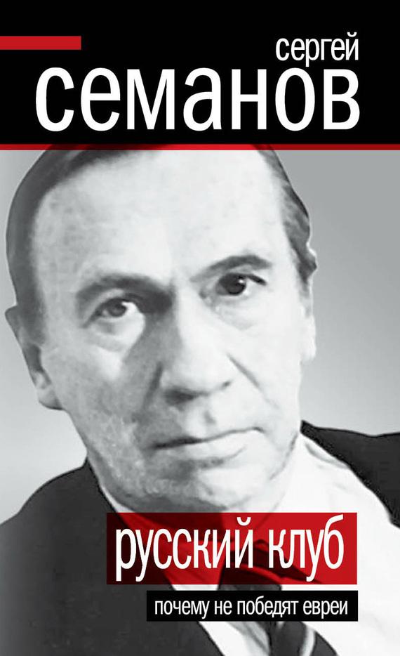 Трахает грузинку частное видео