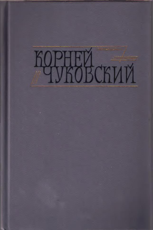 fb2 христианские рассказы книжный червячок