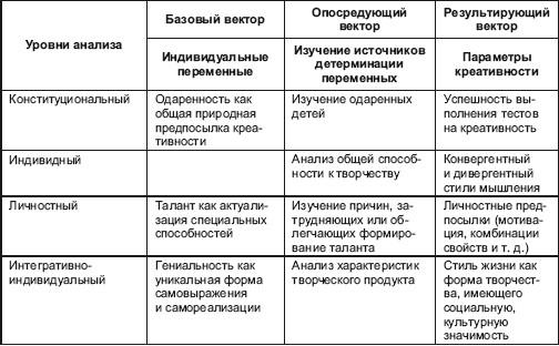 werkzeugmaschinen maschinenarten und anwendungsbereiche 2005