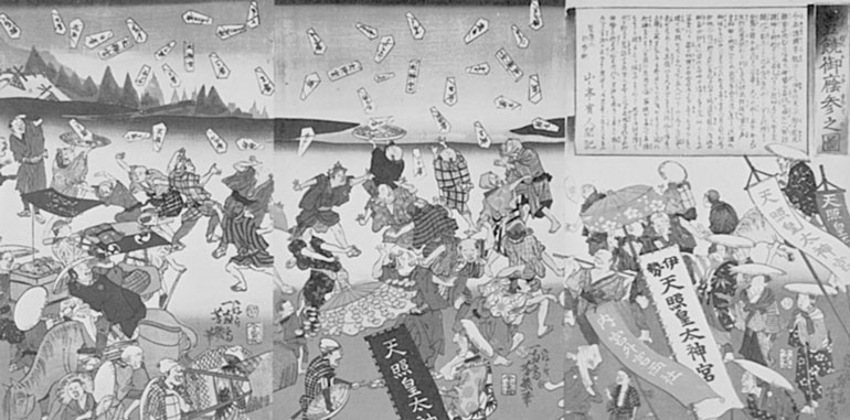 Старики японцы любят своих внучек малышек смотреть бесплатно фото 736-560