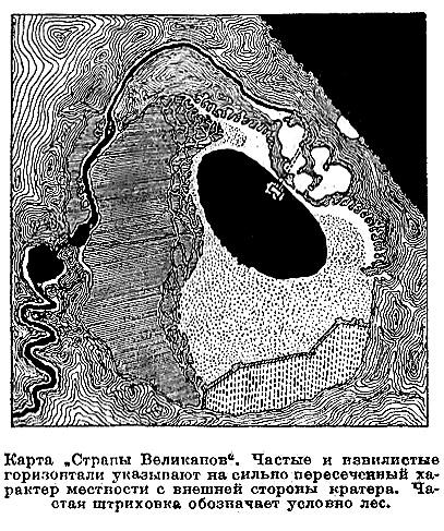 Пещера чудовищ