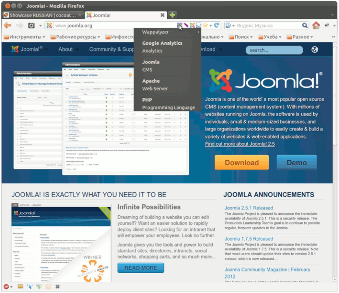 Видио учебники по joomla 2.5 на русском