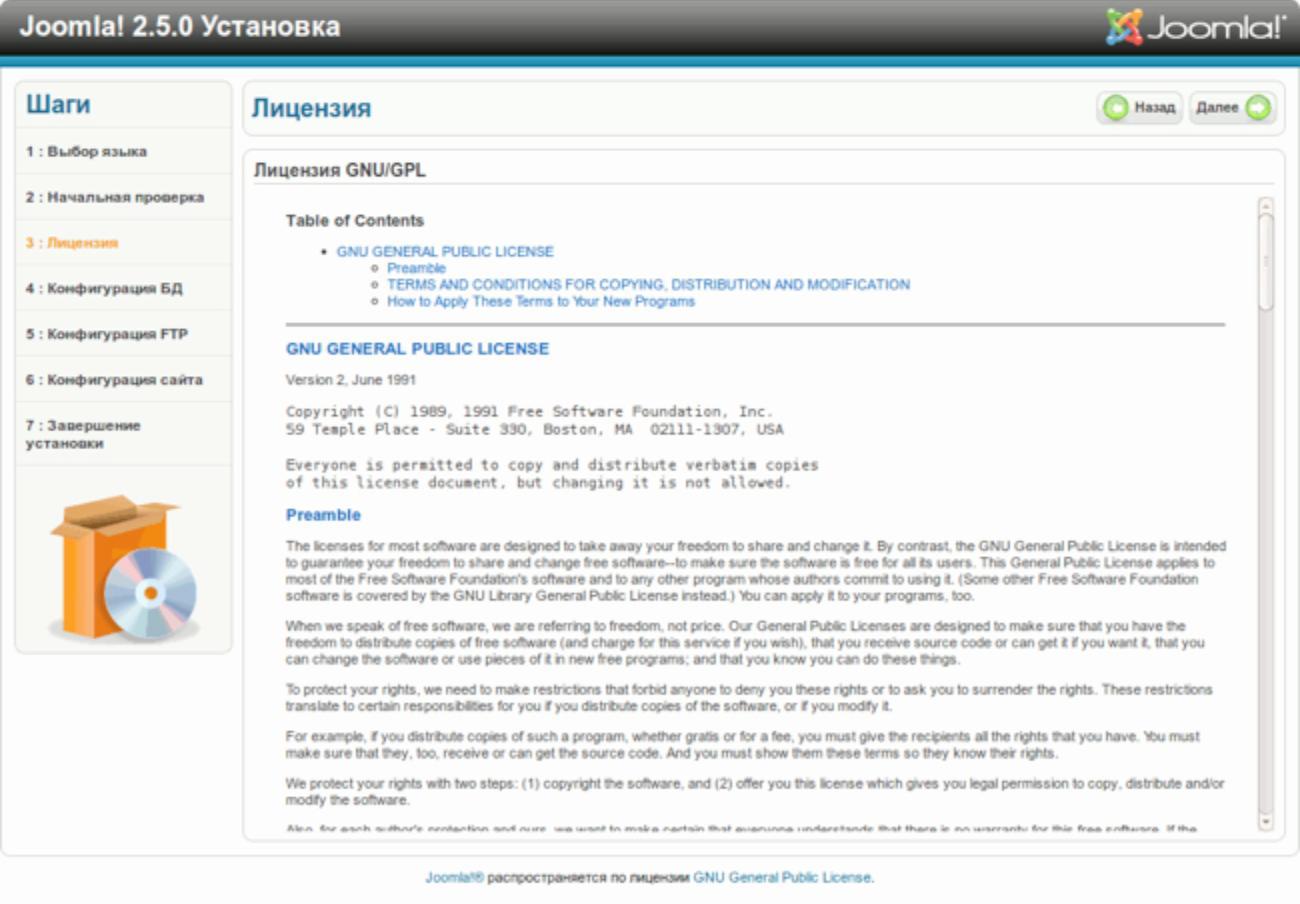 Совместимость joomla 2.5 c хостингами для крупных сайтов виртуального веб хостинга недостаточно им зачастую