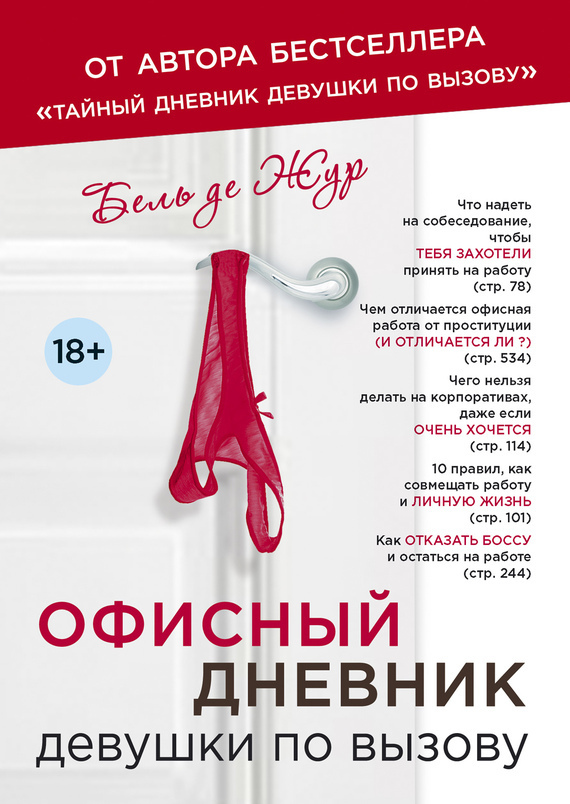 gde-devushka-trahnulas-na-devichnike-pered-svadboy-i-zaletela-porno-shirokoekranniy
