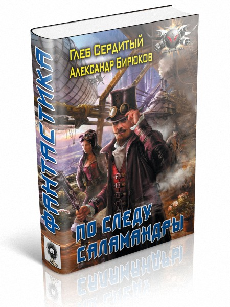 igri-seks-militsaner-s-prestupnitsey-negrityanki-chelyabinska-vizvat-na-dom