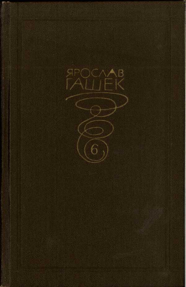 Обложка книги описание своей внешности сочинение