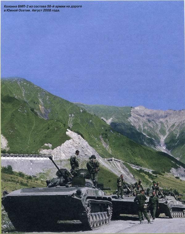 Боевые машины пехоты