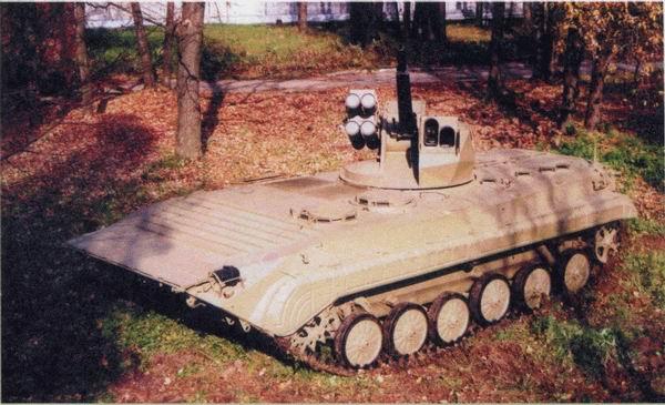 Модернизированная БМП-1 с