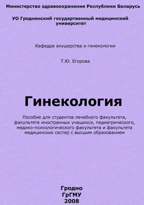 read behavior of