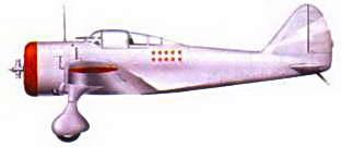 Японские асы. Армейская авиация 1937-45