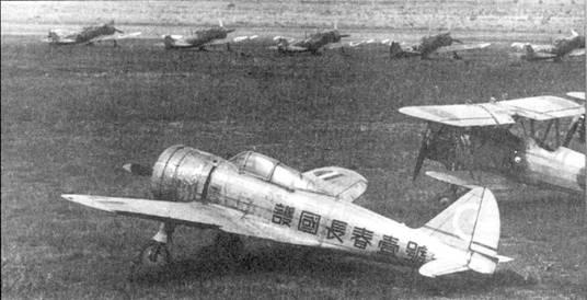 Японские асы акира фото 787-490