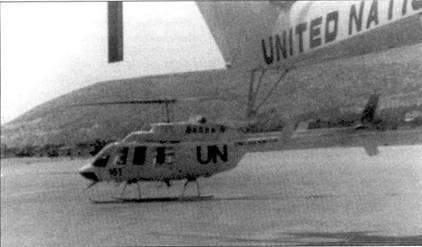 Балканы 1991-2000. ВВС НАТО против Югославии